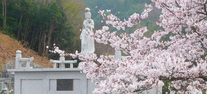 永代供養碑の写真