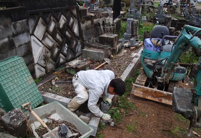 お墓の解体・撤去