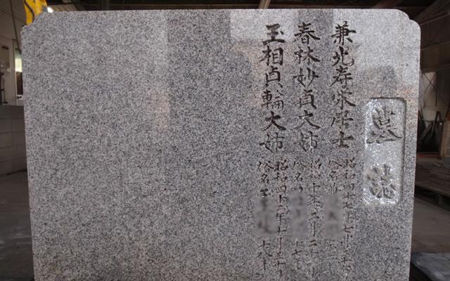 nakano_reform_230