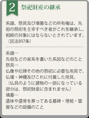nakano_merit_20