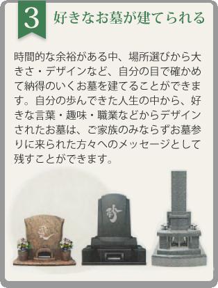 nakano_merit_30