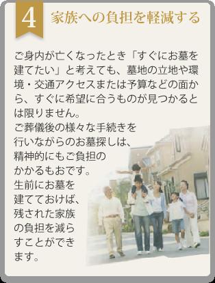 nakano_merit_40