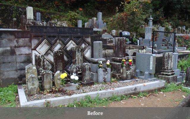 お墓じまい事例2 施工前