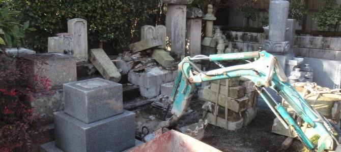 姫路市でお墓の撤去