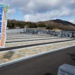 加古川市営墓地 日光山霊苑の新区画募集が始まりました