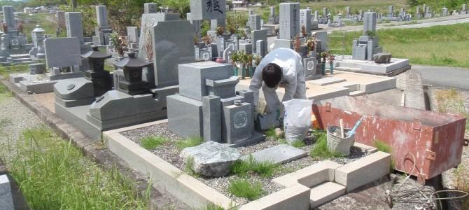 加西市 円融寺墓地でのお墓じまい