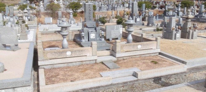 高砂市営墓地でお墓じまい
