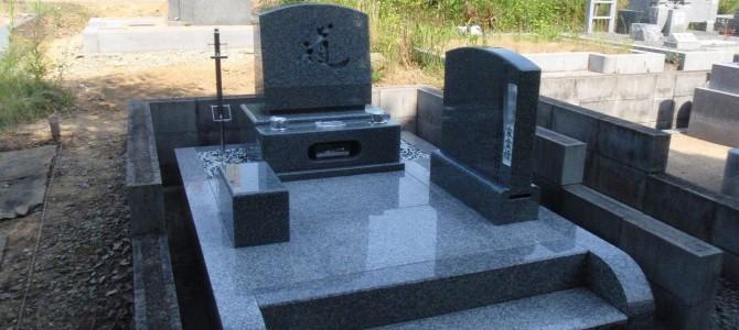 兵庫県加東市高岡墓地で、お墓(洋墓)の建立