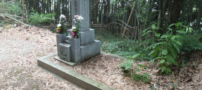 加西市で「お墓じまい」