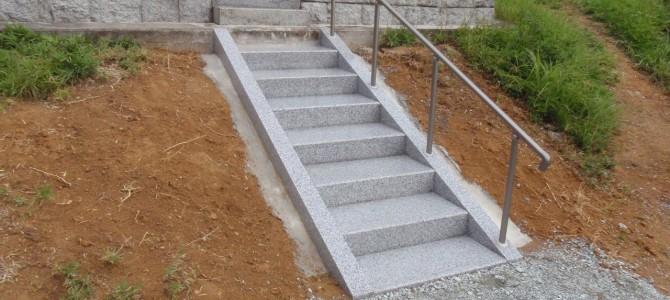 「石階段」 リフォーム工事