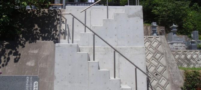 墓地の造成もすべて完全自社工事!