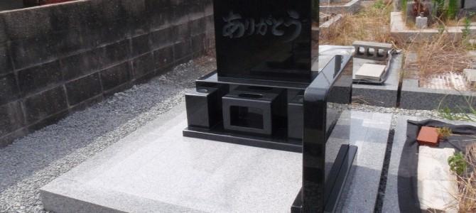 高砂市神爪町で洋墓の建立