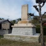 巨大記念碑修復・補強・洗浄工事