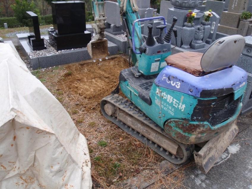 加西市営墓地でオリジナル「現代墓石」を建立しました
