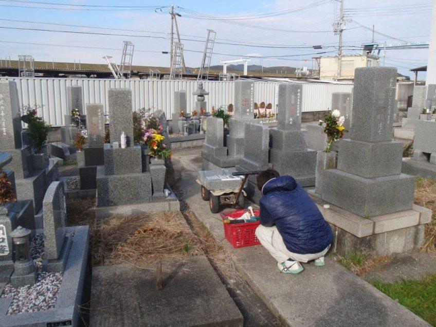 加古川にて追加文字彫りがありました