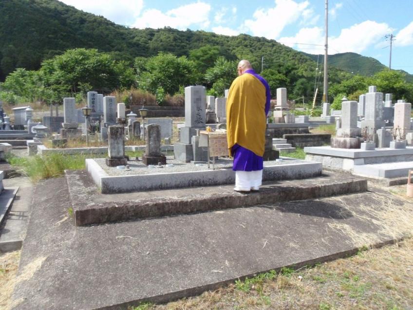 神埼郡市川町で「お墓じまい」